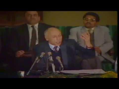 Discours du Président Boudiaf  à la centrale syndicale de l