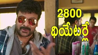 Khaidi No. 150 Movie Releasing 2800 theaters for Benefit show    TFC