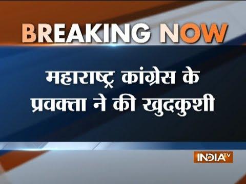 Maharashtra Congress Leader Mahadev Shelar Commits Suicide