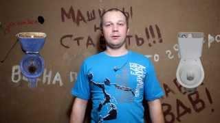 видео Замена арматуры сливного бачка