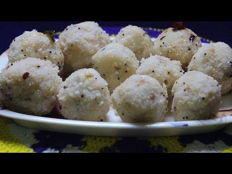 Pundi | Udupi Cuisine | English Recipe CountNCook with Calorie Estimation
