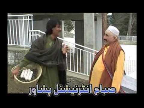 Ganjay banjari pashto pukhto drama part 4