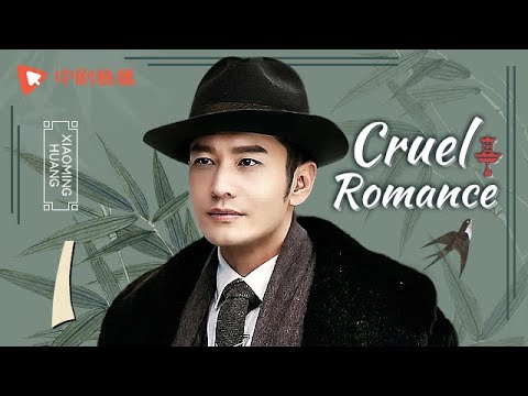 Cruel Romance - Episode 1(English sub) [Joe Chen, Huang Xiaoming]