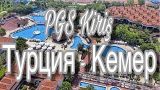 Обзор отеля PGS Kiriş Resort - июль 2019 (Кириш)