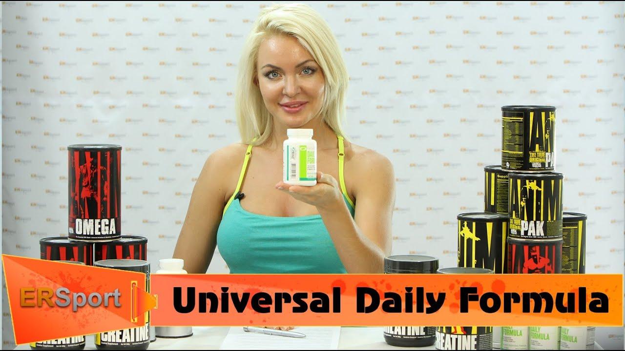 Витамины Universal Nutrition Daily Formula, 100 таблеток - YouTube