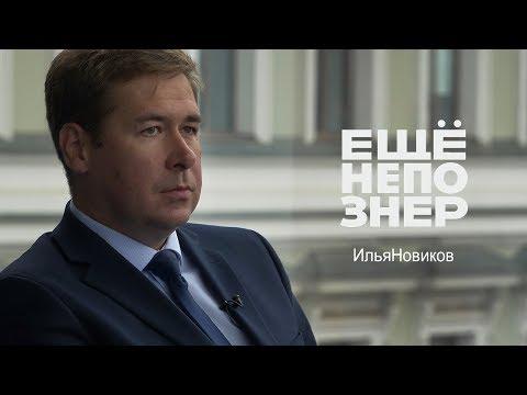 Илья Новиков: Двинятин,