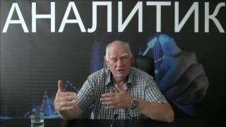 Александр Бухгамер