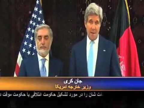 John Kerry   Kabul