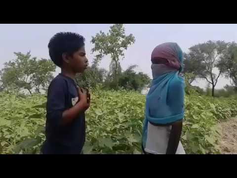 Kajal tum sirf meri ho or kisi ki nhi ho skti dialogue by village boy