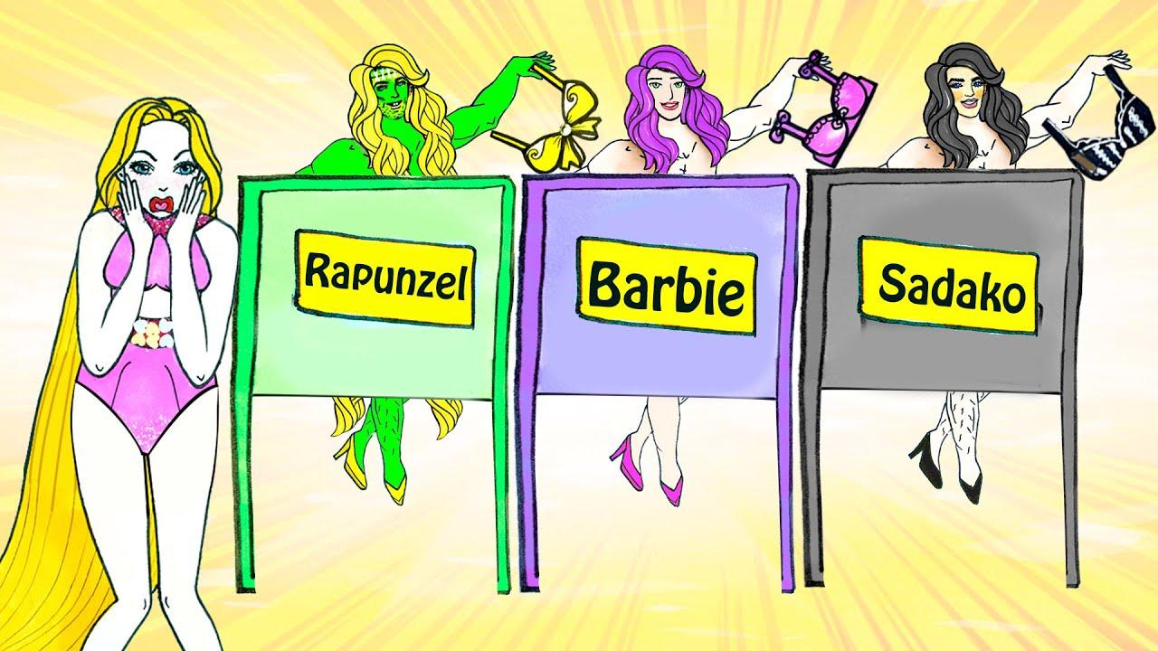 Paper Dolls Dress Up ~ Rapunzel and Her Love Funny Dresses Handmade Quiet Book ~ Dolls Beauty