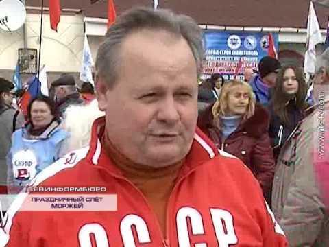 В Севастополе прошёл слет любителей зимнего плавания - привью к видео Ika93b8D0T0
