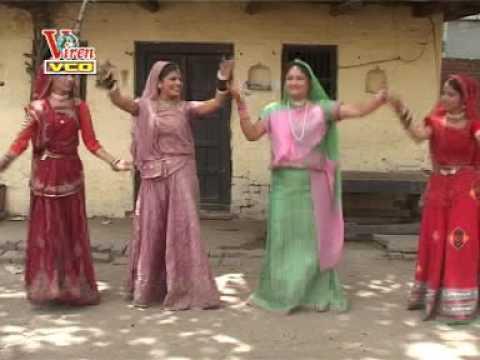 Baniya Bakar Me Basaye Leti ## देहाती नाच गीत ## Dehati Lok Geet ## 2016