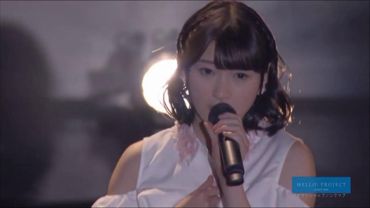 宮本佳林  - 晴れ 雨 のち スキ ♡ / Hare Ame Nochi Suki ▶2:58