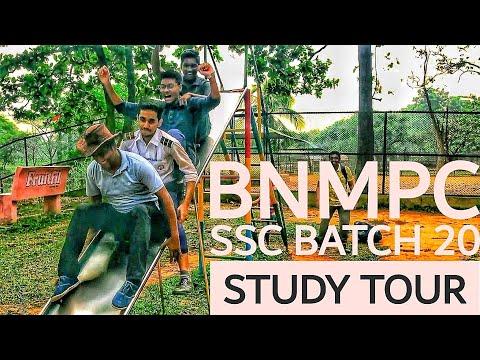 BNMPC study tour 2019   Bonrupa, Military Farm,Savar   SSC batch 20   Vlog by ARAFAT