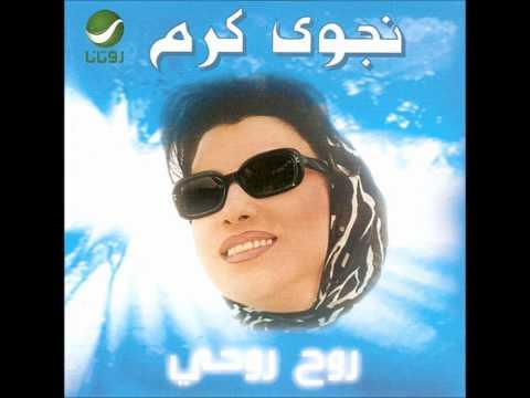 Wael Kfoury-Maghroura وائل كفوري-مغرورة   FunnyCat TV