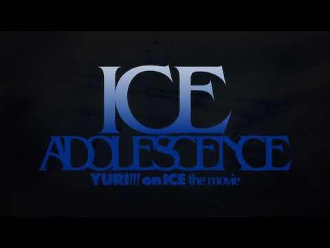 YURI!!! on ICE the movie : ICE ADOLESCENCE【SPECIAL MOVIE】
