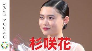チャンネル登録:https://goo.gl/U4Waal 【関連動画】 竹内涼真「エラン...