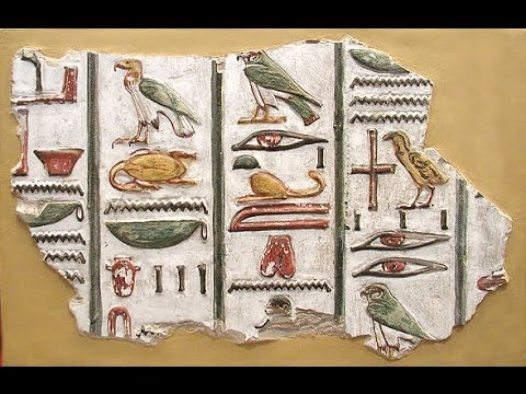 The history of Egypt - Decoding Hieroglyphics l Lessons of Dr. David Neiman