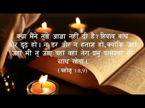 new year sunday message 2015 gospel bible message in hindi youtube
