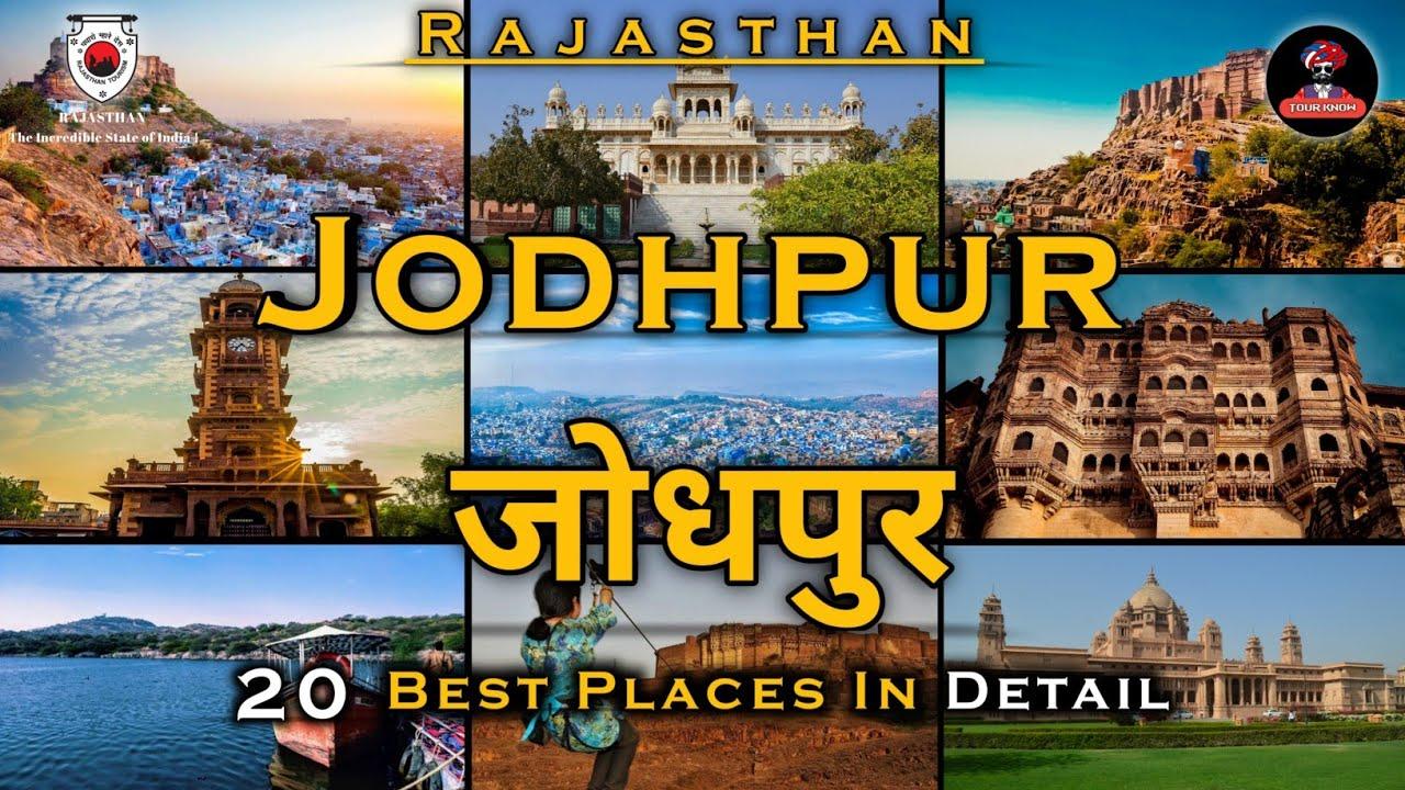 20 Best Places To Visit In Jodhpur | Jodhpur Tourist Places | Jodhpur Tourism - Rajasthan Tourism