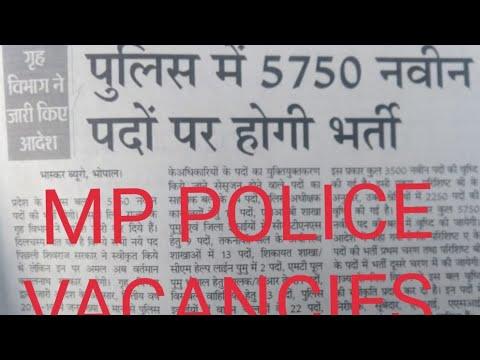 MP POLICE VACANCIES 2019.PREPARATION AND STUDY MATERIALS.