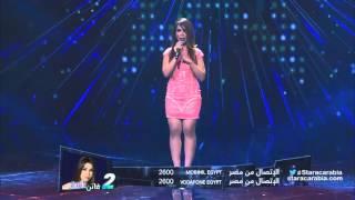 فاتن عبد الحميد- مجنون- البرايم 3- ستار اكاديمي 11