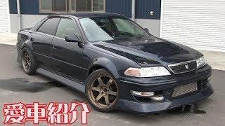 愛車紹介 JZX100 T67-25G仕様 ドリフト車両 My car is a drift specification