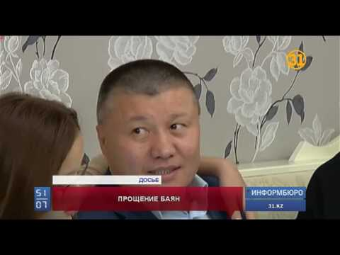 Продюсер и телеведущая Баян Максаткызы простила своего супруга