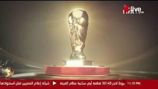 ساعة مونديال - مواعيد مباريات الغد في كأس العالم .. الجمعة 6 يوليو 2018