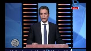 برنامج الطبعة الأولى  مع أحمد المسلماني حلقة 25-2-2017