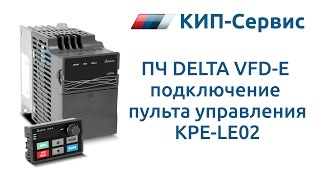 видео частотный преобразователь дельта