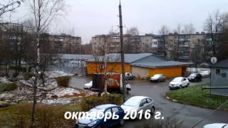 Скоропусковский. День за днем - 2016. Часть 2