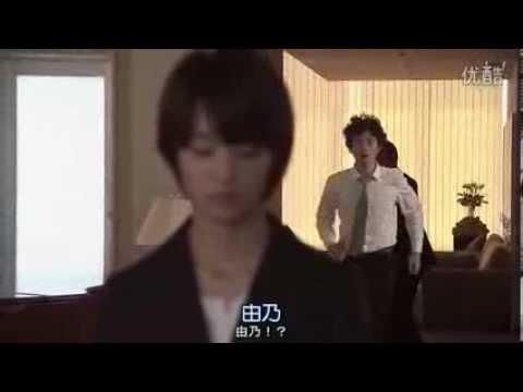 未來日記♡真人版♡05中 - YouTube