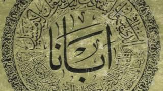 Lord's Prayer Arabic - الصلاة الربانية