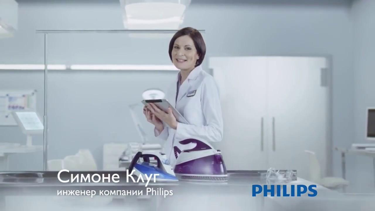 philips perfectcare compact steam generator iron gc7833/80