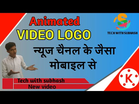 Animated video logo