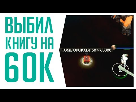 Книга на 60К АТРИБУТОВ!
