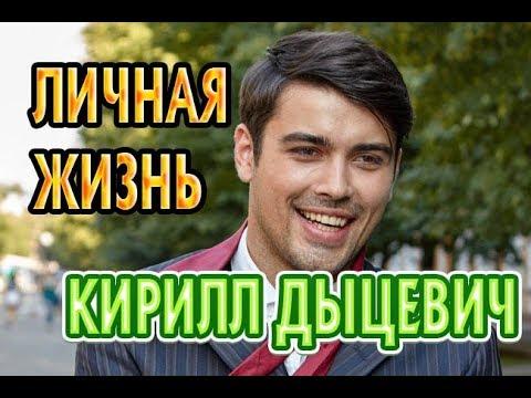 Константин вики сериал