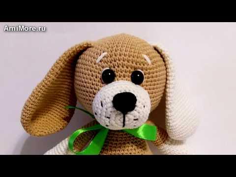 Собака крючком схема и описание амигуруми