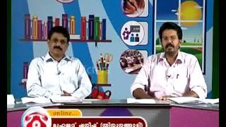 KERALA TEACHER ELIGIBILITY TEST (K-TET) epi 01