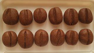 [종이컵계량]에어프라이어로 커피콩 쿠키 만들기/계란없이…