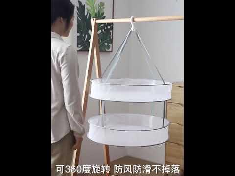 可折疊收納雙層曬衣網 - YouTube