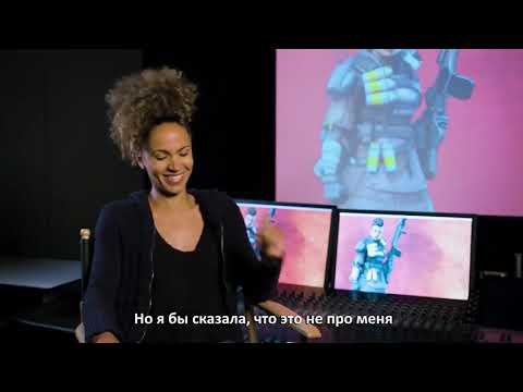 Актёры озвучки Apex Legends. Кто стоит за Легендами? [РУС.СУБ.]