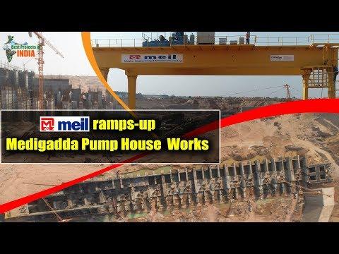 Progress of Works at Medigadda Pump House l Kaleshwaram Lift Irrigation Project