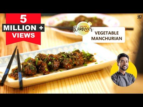 Veg Manchurian | वेज मंचूरियन | Chef Ranveer Brar
