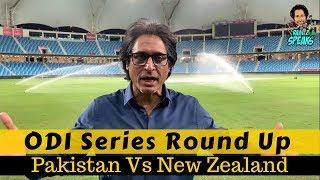 ODI Series Round Up | Pakistan Vs NewZealand | Ramiz speaks