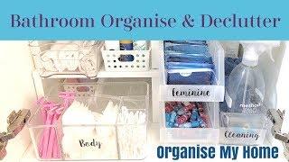 KONMARI DECLUTTER - BATHROOM ORGANIZATION IDEAS! ORGANIZE MY HOME | BATHROOM STORAGE