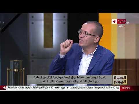 د/ محمد خطاب: يتم تصنيع ألعاب إلكترونية خصيصا لأطفال الشرق الأوسط لتحقيق اعتيادهم على مشاهد العنف