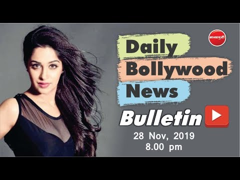 dipika-kakar- -bigg-boss-13- -naagin-4-promo- -bollywood-news-in-hindi- -28-november-2019- -08:00-pm