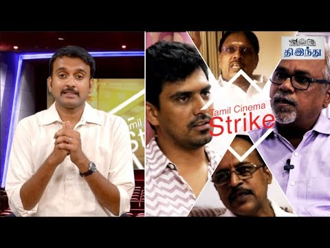 அ கே கே | FAQ | Special Episode 03 | Tamil Cinema Strike | Selfie Review